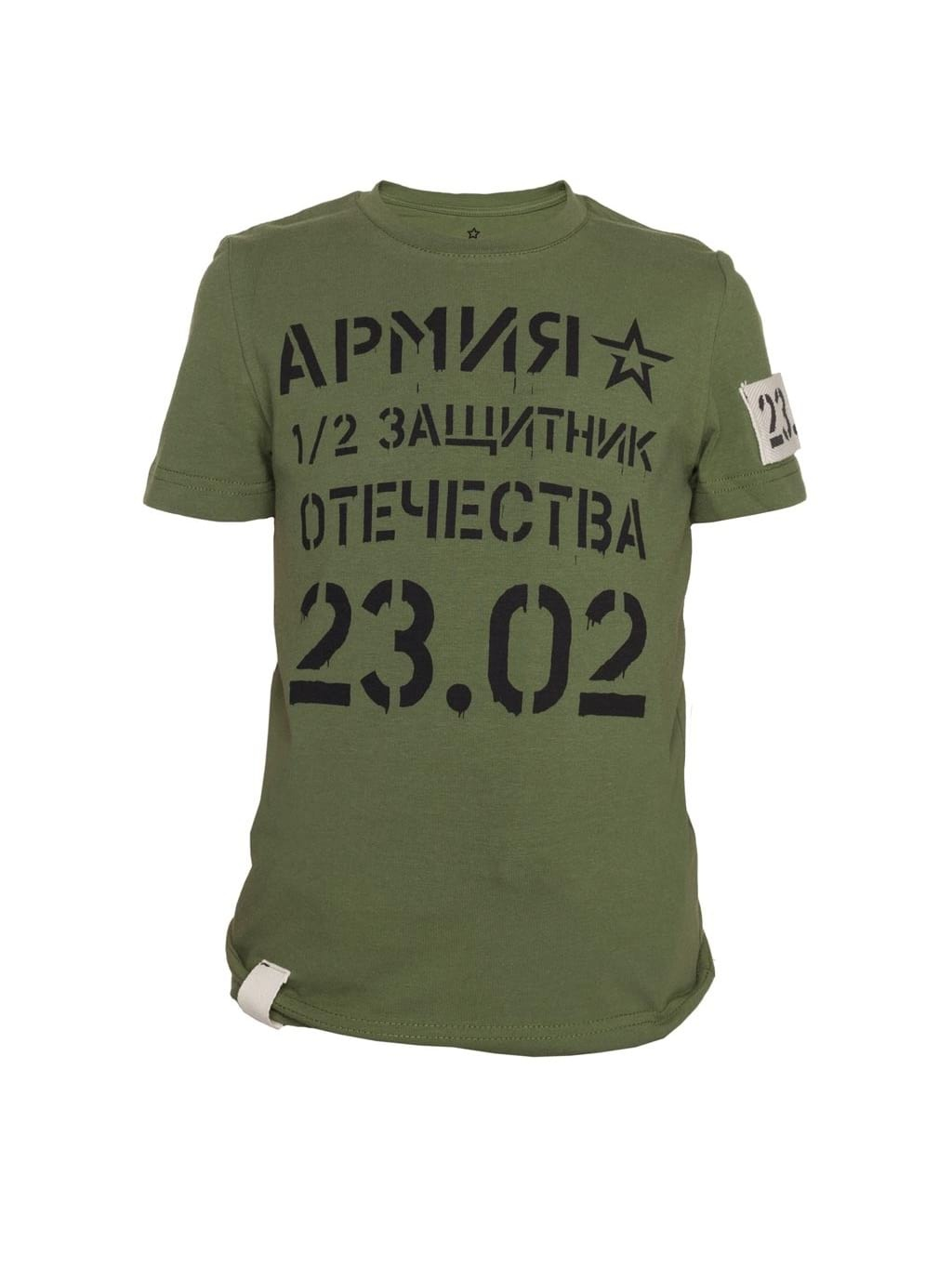 "T-Shirt ""1/2 Defender of the Fatherland""Футболки/Поло<br>Serial collection T-shirt.<br>Intended for growing up men.<br>Perfect Defender of the fatherland day gift for little man.<br>ANY SIZE AND ANY AMOUNT ORDER IS POSSIBLE WITH HELP OFOUR SUPPORT CHAT OPERATORS!<br><br>Цвет: Хаки<br>Размер: 128<br>Пол: Детям"