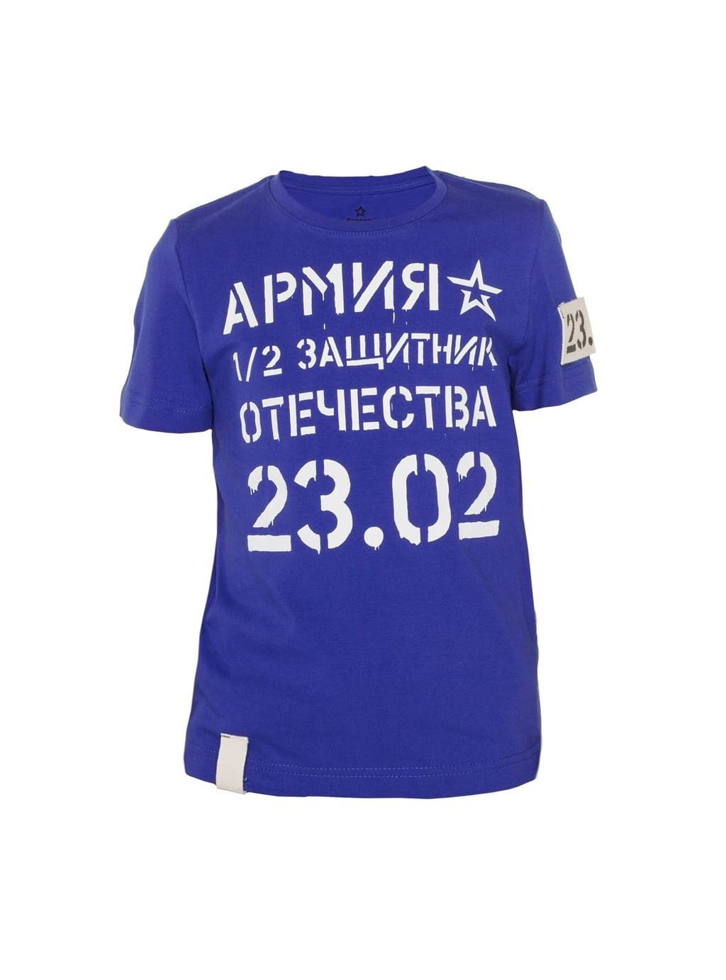 "T-Shirt ""1/2 Defender of the Fatherland"", Синий"