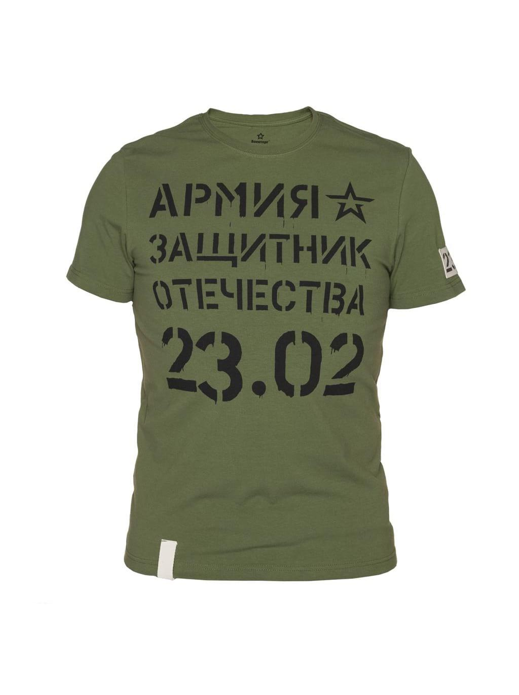 "T-Shirt ""Defender of the Fatherland"", Хаки"