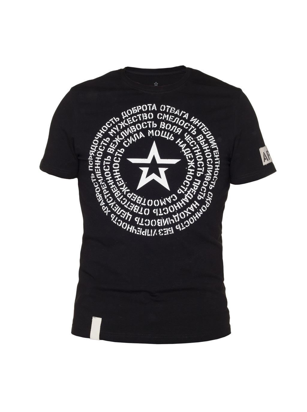 """T-Shirt """"Stamp 23""""Футболки/Поло<br>Serial collection T-shirt.<br>Intended for real men.<br>Perfect Defender of the fatherland day gift for man.<br><br>Цвет: Черный<br>Размер: XL<br>Пол: Мужчинам"""