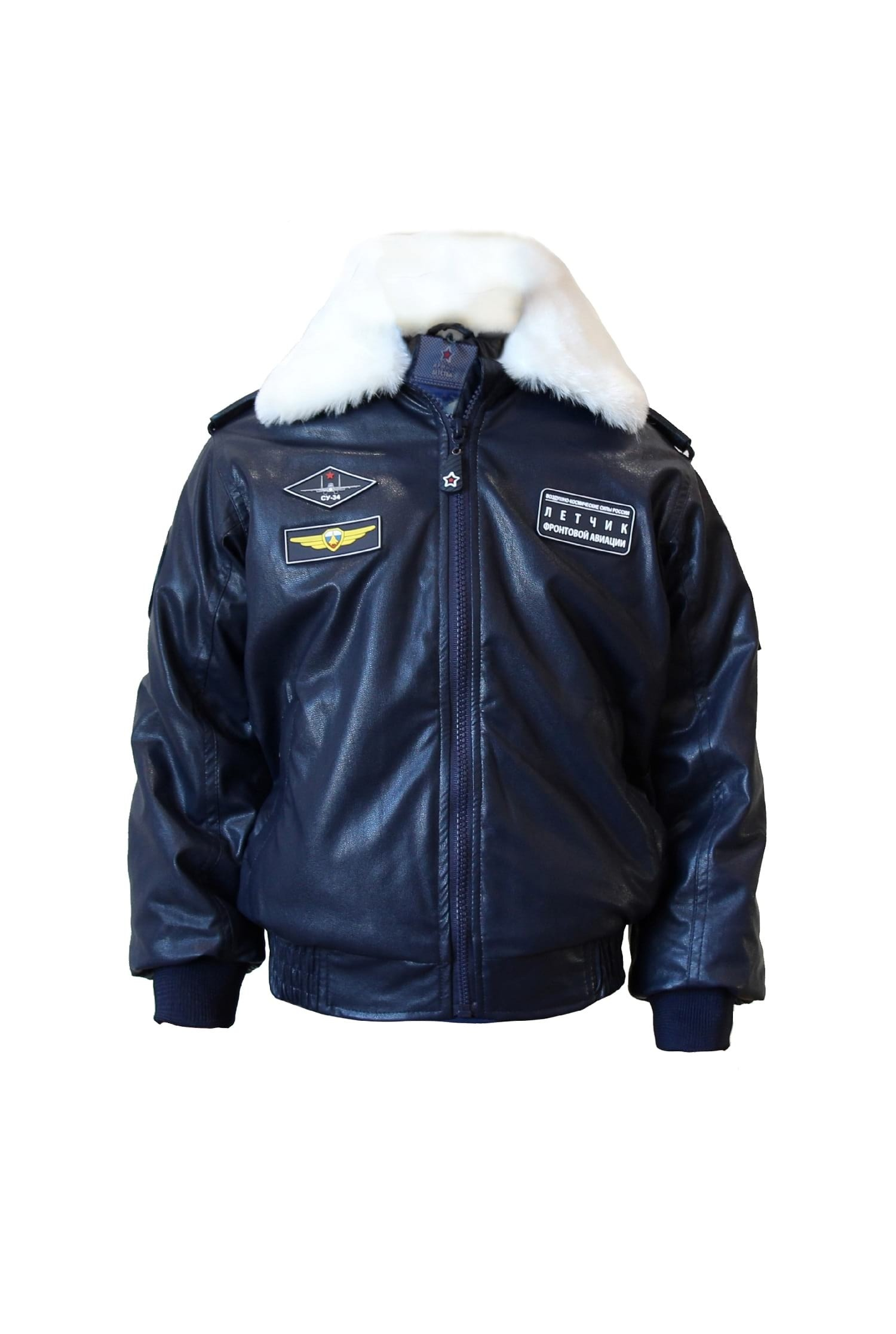 Children's Jacket «Sky» (leatherette) SU-34Верхняя одежда<br>This model SU-34 for children made from leatherette with the fake fur decoration and textile lining. Temperature conditions 0…10 °С<br><br>Цвет: Темно-синий<br>Размер: 134<br>Пол: Детям