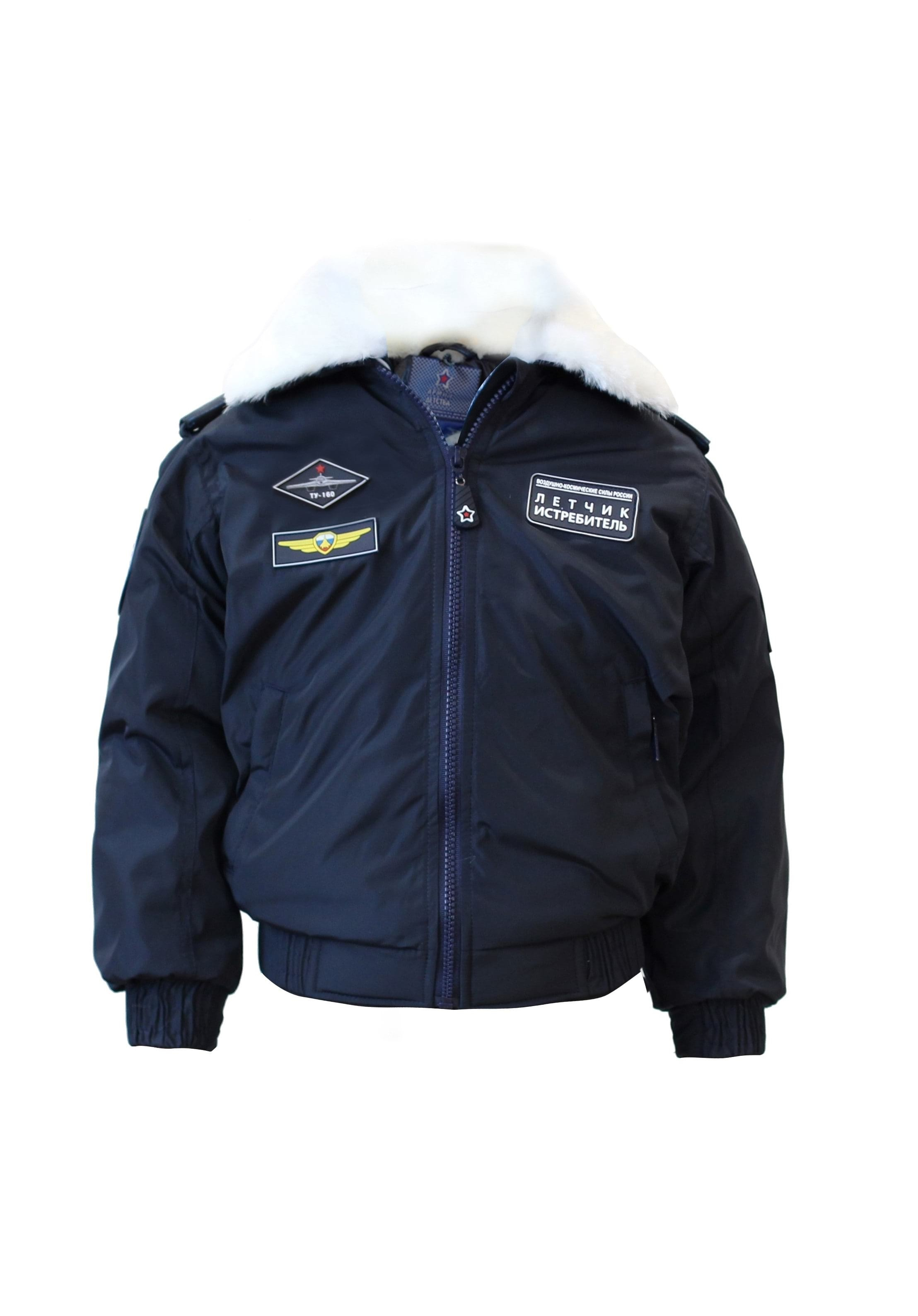 Children's Jacket «Sky» (textile) TU-160
